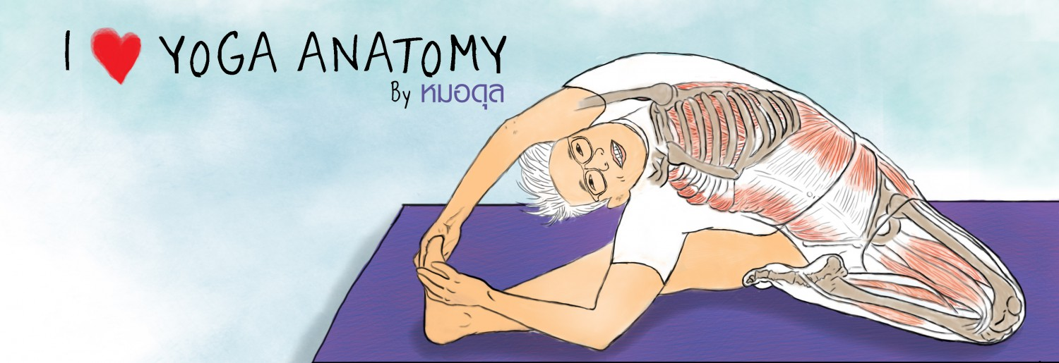 cropped-cover-facebook-yoga-doctor2-rgb4